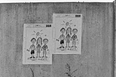 WM-003_35-Jahre-DDR_Berlin_1984