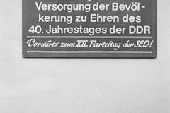 WM-032_Plakat-DDR-40_Cottbus_1989